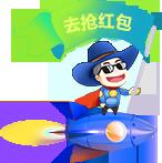 华强北网络公司